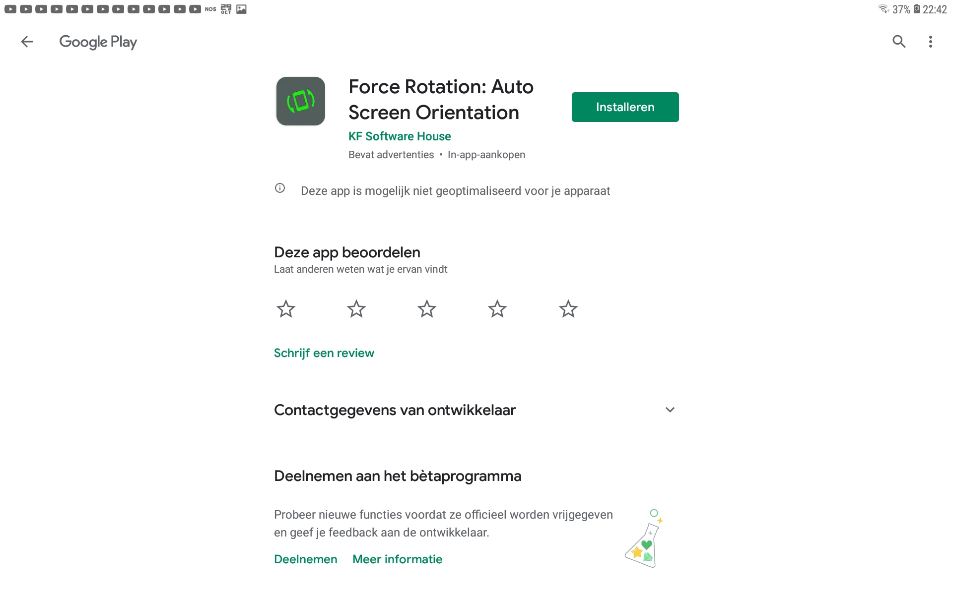 Google Play Store: Forece Rotation - Install button